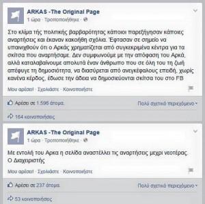 arkas3[1]