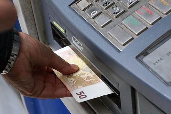 Κλειστές θα παραμείνουν οι τράπεζες