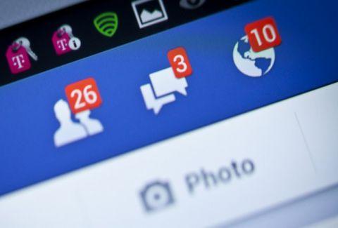 Η ειδοποίηση που κανείς σας δεν θα ήθελε να δει στο Facebook!