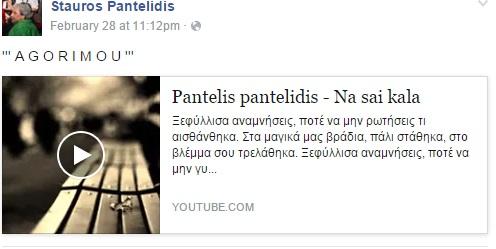pantel1