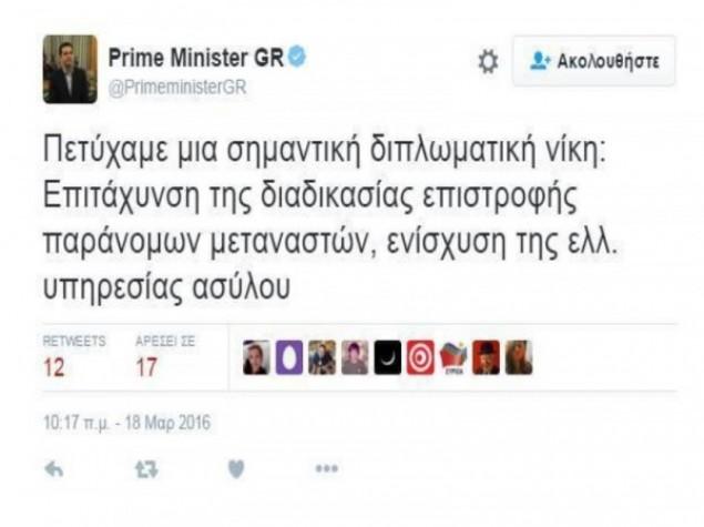 tsipras-tweetsdsd