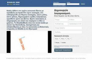 facebook-amea-2