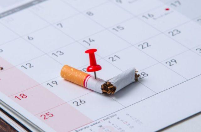 Τέσσερις τρόποι για να κόψετε το κάπνισμα