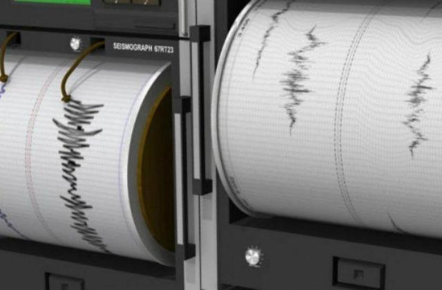 Ισχυρός σεισμός!