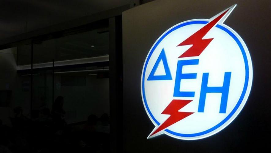 Διακοπή ρεύματος την Κυριακή στη Θεσσαλονίκη