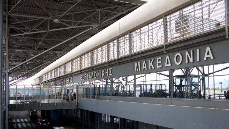Συναγερμός στο αεροδρόμιο της Θεσσαλονίκης