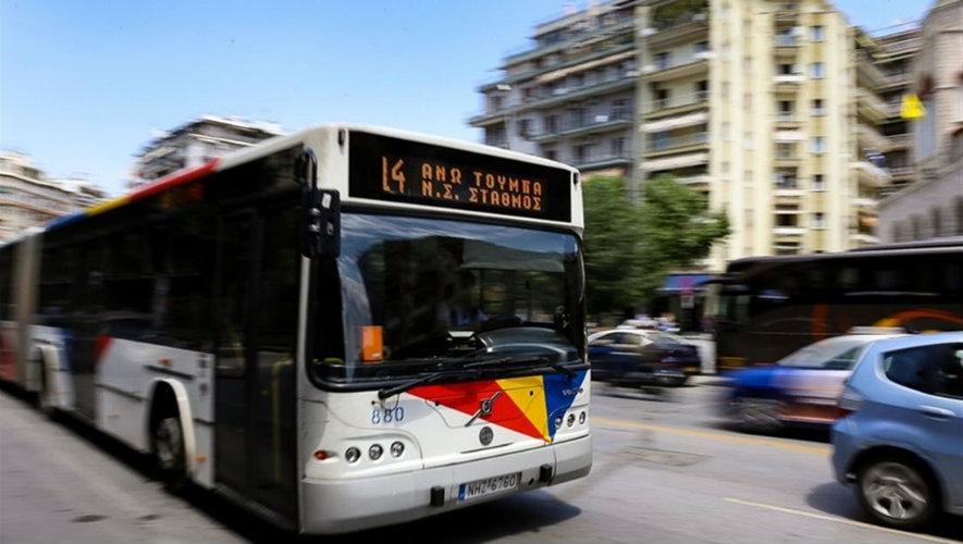 ΟΑΣΘ: Νέα καταγγελία για χαλασμένα λεωφορεία!