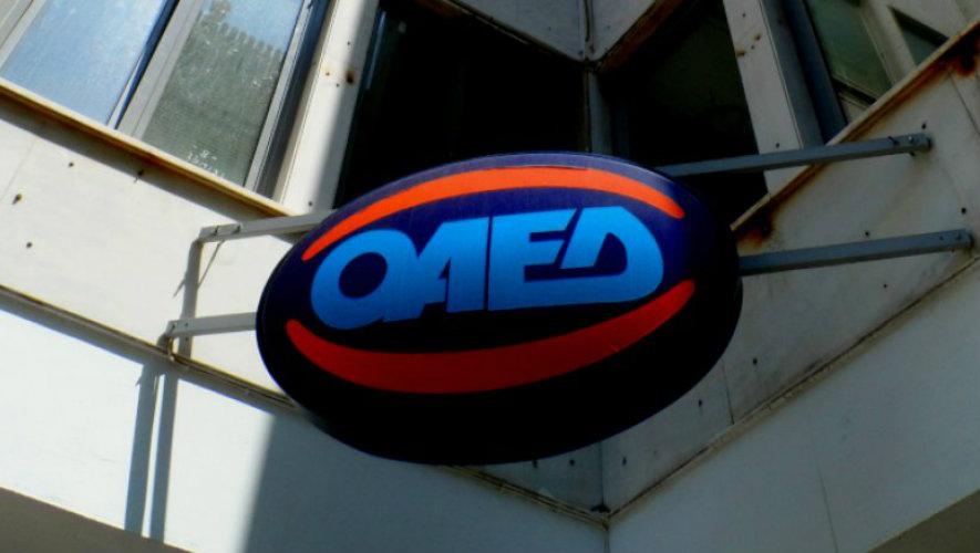 ΟΑΕΔ: 2.000 θέσεις εργασίας για ανέργους άνω των 30