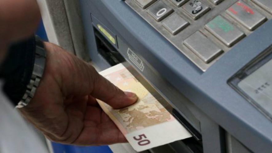 Καταβάλλονται τα 534 ευρώ