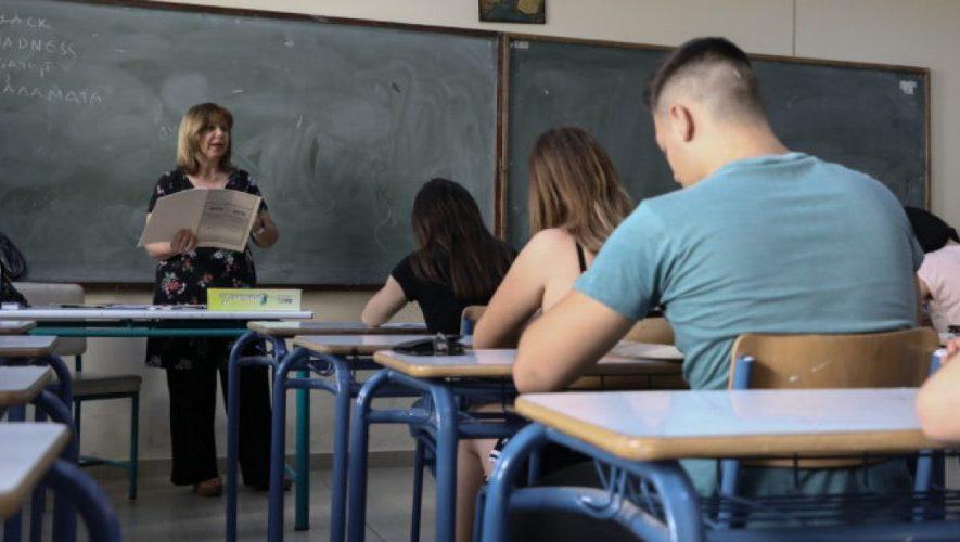 To νέο νομοσχέδιο για την Παιδεία