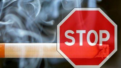 Αντικαπνιστικός νόμος: 1.045 κλήσεις μέσα σε 3 ημέρες