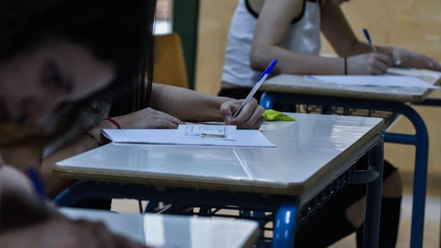 Πανελλαδικές Εξετάσεις 2020: Έρχονται νέες αλλαγές