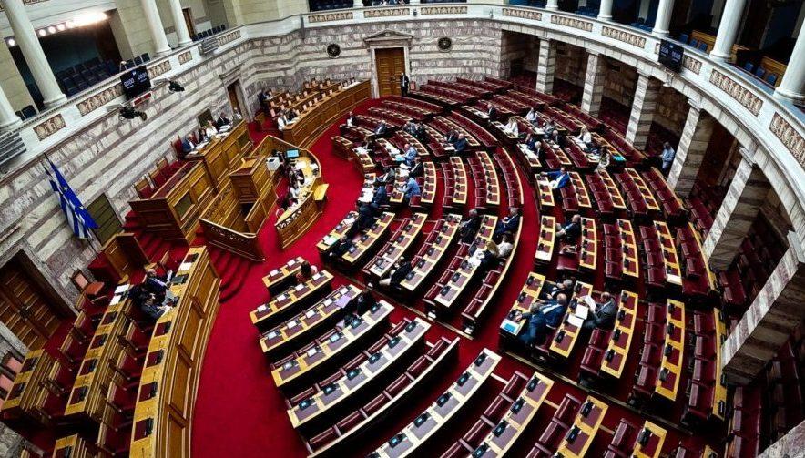 Κατατέθηκε στη Βουλή το ασφαλιστικό