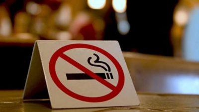 Αντικαπνιστικός νόμος: Tα πρόστιμα για τους παραβάτες