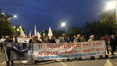 Πορείες στη Θεσσαλονίκη- Επί ποδός η αστυνομία