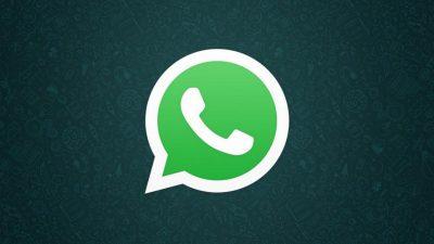 WhatsApp: Σταματάει να υποστηρίζει μία μεγάλη γκάμα smartphones