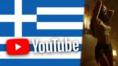Αυτά είναι τα 10 δημοφιλέστερα τραγούδια στο ελληνικό YouTube για το 2019