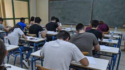Πανελλαδικές 2020: Ο νέος τρόπος εξέτασης των μαθημάτων