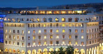 «Κλείνει» το ξενοδοχείο Electra Palace