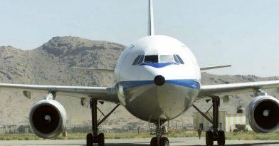 Έπεσε αεροπλάνο με 83 επιβάτες στο Αφγανιστάν