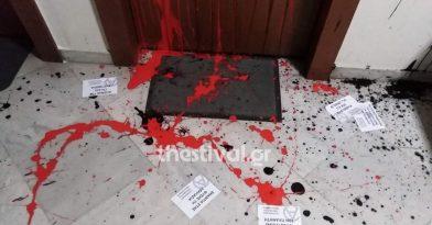 Θεσσαλονίκη: Επίθεση με μπογιές στο Προξενείο της Αυστραλίας