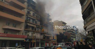 Πυρκαγιά σε διαμέρισμα στο κέντρο της Θεσσαλονίκης!