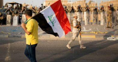 Ιράκ: Ρουκέτες έπληξαν την αμερικανική πρεσβεία στη Βαγδάτη
