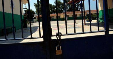 Κορονοϊός: Κλείνει το σχολείο που πηγαίνει ο γιος της 38χρονης