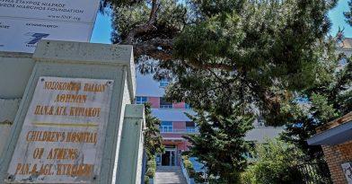 Φρίκη: Βρέφος διακομίστηκε νεκρό στο Παίδων
