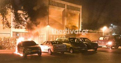 Θεσσαλονίκη: Φωτιά σε τρία οχήματα της Εφορείας Αρχαιοτήτων