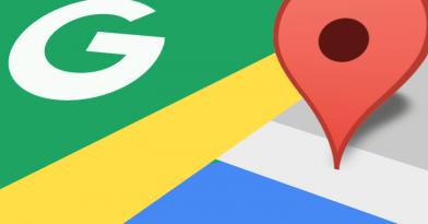 Τα κρυμμένα κόλπα του Google Maps