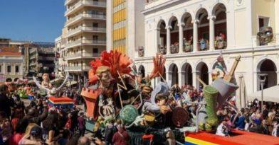 Ματαιώνονται όλες οι εκδηλώσεις για το καρναβάλι στην Ελλάδα!