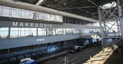1500 συλλήψεις στο αεροδρόμιο «Μακεδονία»