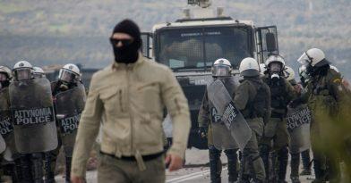 Αποσύρονται δυνάμεις των ΜΑΤ από Λέσβο-Χίο