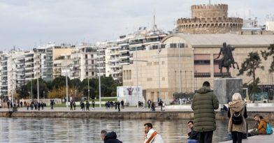 Αναβάλλονται οι εκδηλώσεις στη Θεσσαλονίκη λόγω Κορονοϊού