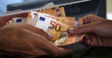 Έτσι θα γίνει η καταβολή της αποζημίωσης ειδικού σκοπού των 800 ευρώ