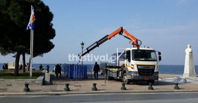 Θεσσαλονίκη: Κιγκλιδώματα στη νέα παραλία! (pics)