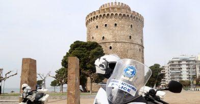 Ρεκόρ προστίμων στη Θεσσαλονίκη!