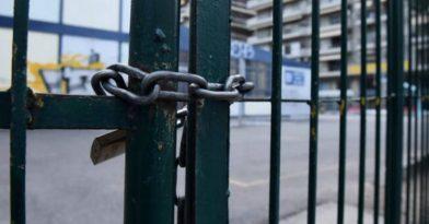 Πέλλα: Κλειστά τα σχολεία μέχρι 25/9