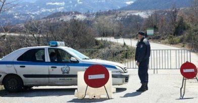 Αστυνομικός στο Χαλάνδρι θετικός στον κορoνοϊό