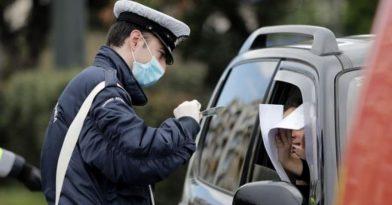 Κορωνοϊός: Σκέψεις για πλήρη απαγόρευση κυκλοφορίας ανήμερα του Πάσχα!