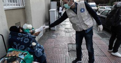Κορονοϊός: Διαγράφονται τα πρόστιμα σε άστεγους
