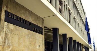 Θεσσαλονίκη: Εισαγγελέας για τα κρούσματα στο κέντρο παιδιών με αναπηρία