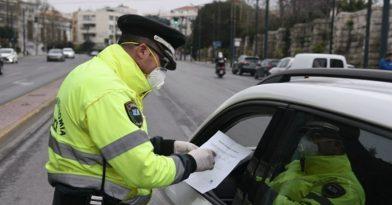 Στους δρόμους η ΕΛ.ΑΣ. για την εφαρμογή της μάσκας