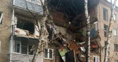 Κατέρρευσε πολυκατοικία στη Μόσχα