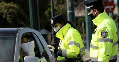 Μετακίνηση από νομό σε νομό: Όλα τα σενάρια
