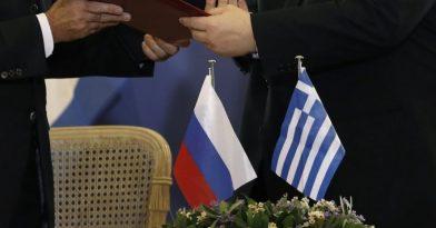 Υποπτο κρούσμα κορονοϊού στην ελληνική Πρεσβεία στη Ρωσία