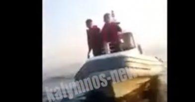 Τούρκοι λιμενικοί χτυπούν μετανάστες μέσα σε βάρκα
