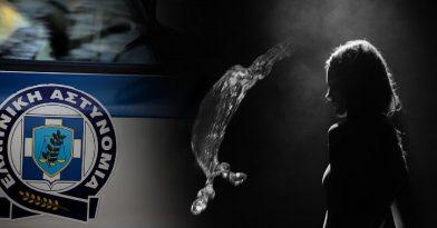 Επίθεση με βιτριόλι στην Καλλιθέα: Η ΕΛ.ΑΣ. «χτίζει» το προφίλ του θύτη