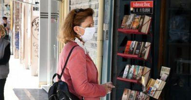 Προς αλλαγή η χρήση της μάσκας!